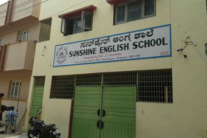 Sunshine English School