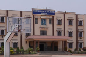 St. Mary's Convent Senior Secondary School