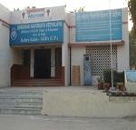 Jawahar Navodaya Vidyalaya, Agra
