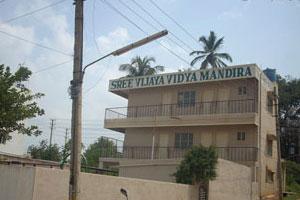 Sree Vijaya Vidya Mandira