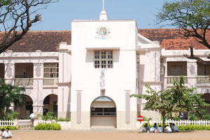 St. Bede's Anglo Indian Higher Secondary School