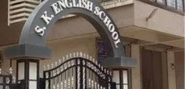 S K Roy Memorial High School