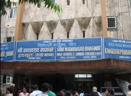 Madhavrao Bhagwat High School
