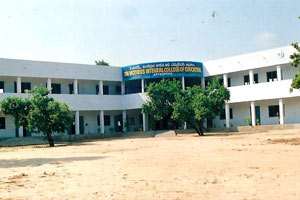 The Mother's Integral School