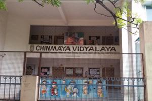 Chinmaya Central School, Hyderabad