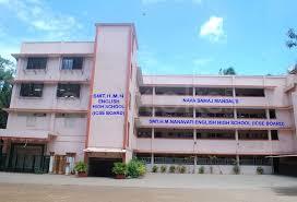 Smt. H. M. Nanavati English High School