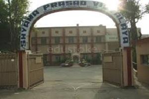 Shyama Prashad Vidyalaya Senior Secondary School