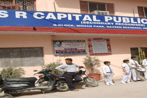 Capital Public School Shahdara