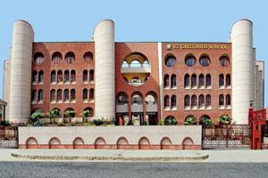 St. Gregorious School